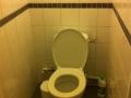 wc bonte w